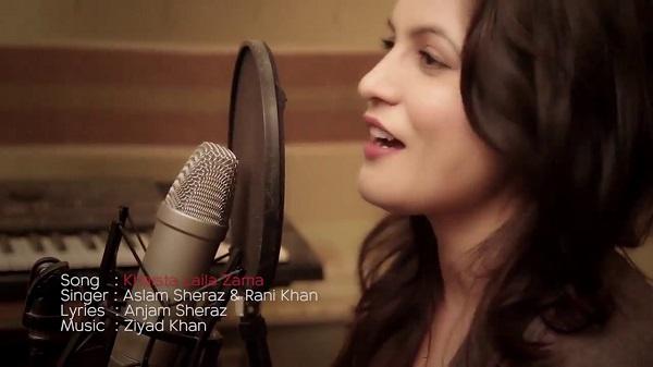 Nazneen Anwar Pashto New Songs 2017 Aslam Sheraz Rani Khan Asfandiyar Chahat Papo Shoukat Mehmood