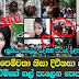 Fake Story of Dewmi Perera's Suicide Incident