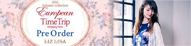 http://www.tokyokawaiilife.jp/liz-lisa/160701_aw/?utm_source=LP&utm_medium=banner_header&utm_campaign=LIZ_AW_160701