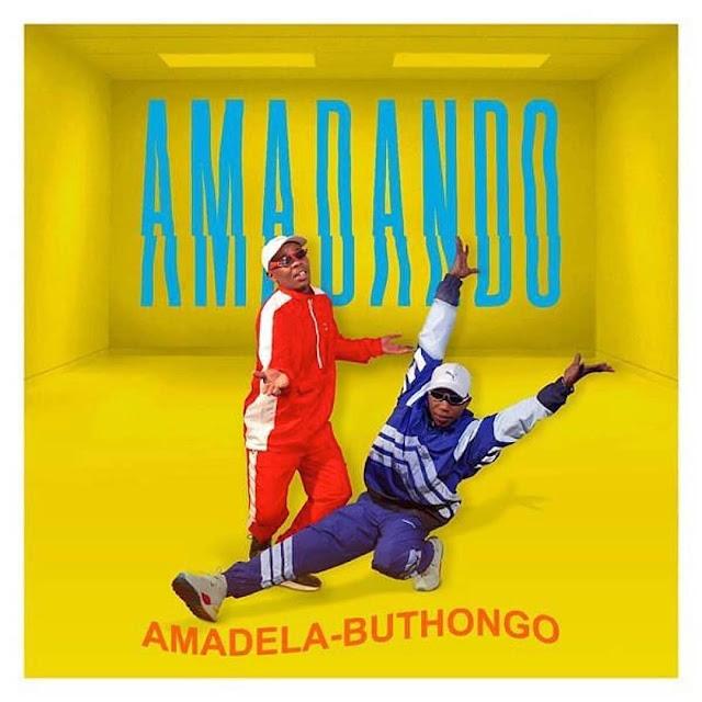 Amadando - Kontini (feat. Okmalumkoolkat)