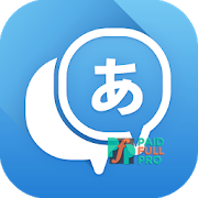Translate Voice Photo And Text Translate Box Pro APK