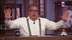 برنامج حوش عيسى حلقة الجمعة 2-2-2018  مع ابراهيم عيسى