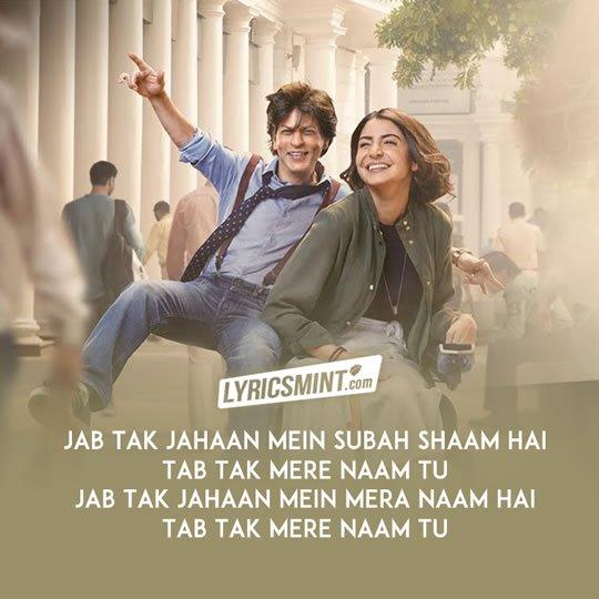 Mere Naam Tu Lyrics – ZERO