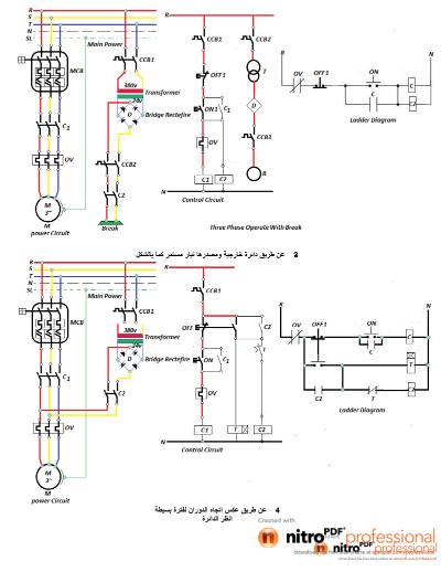 دوائر التحكم الكهربائية pdf