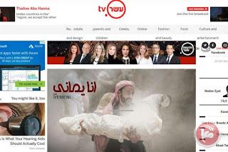"""""""جيش السايبر اليمني"""" يخترق ويسيطر على قناة إسرائيلية"""