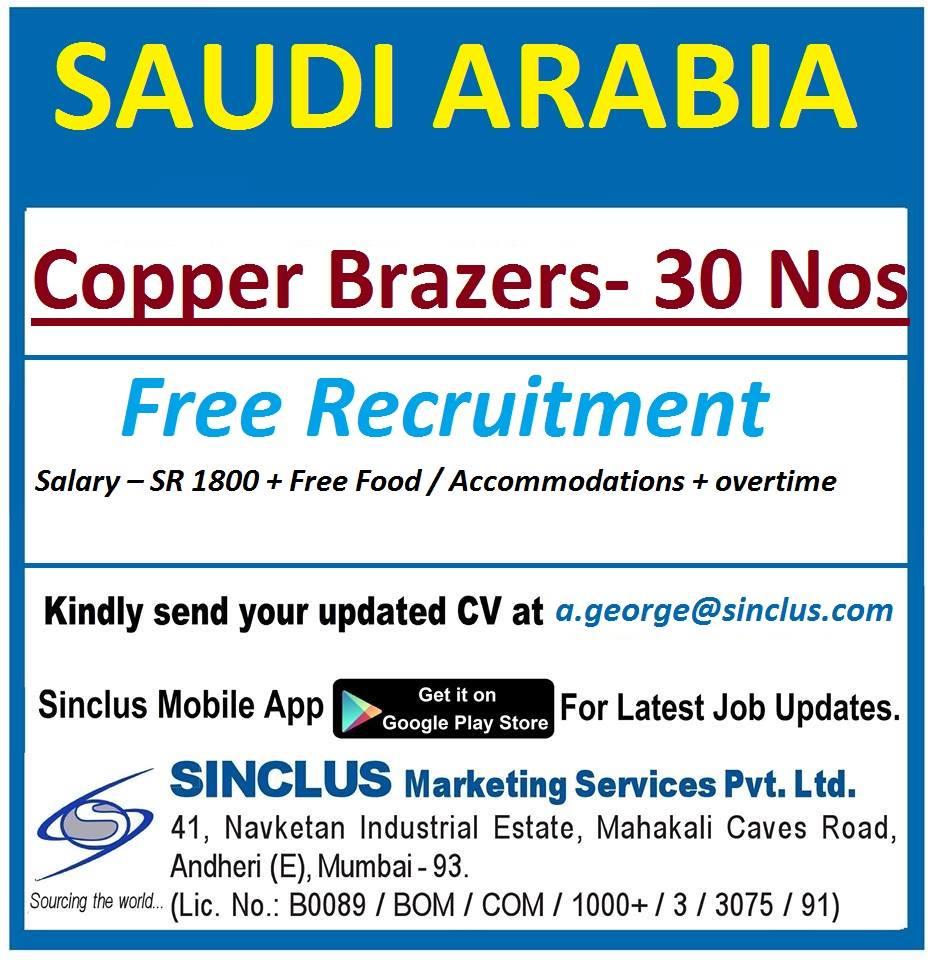 Free Recruitment for Copper Brazers in Saudi Arabia