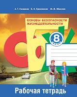 http://web.prosv.ru/item/15993