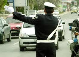 Περιοριστικά μέτρα κυκλοφορίας στην πόλη της Βέροιας, κατά τον εορτασμό της Επετείου της 16ης Οκτωβρίου – Εορτασμός Επετείου απελευθέρωσης της πόλης της Βέροιας.