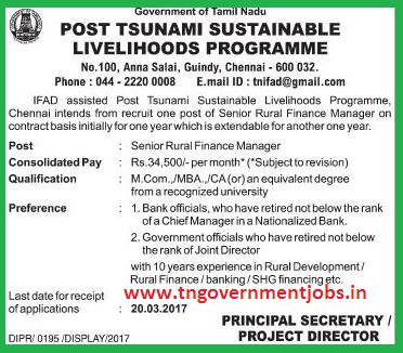 Post-Tsunami-Sustainable-Livelihoods-Programme-PTSLP-Chennai-Tamilnadu-Recruitment-2017