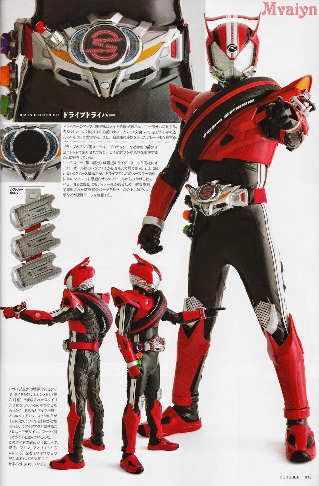 Konrez: Detail of Heroes Kamen Rider Drive - photo#22