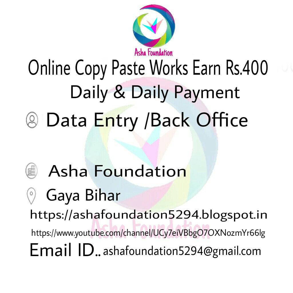 copy and paste online work