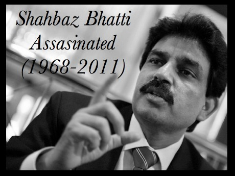 Shahbaz bhatti wife sexual dysfunction