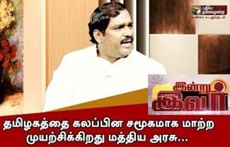 Interview with T. Velmurugan 07-12-2018 Puthiya Thalaimurai Tv