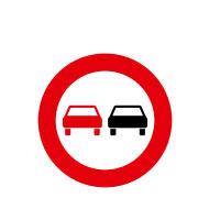 Запрет на обгон автомобилей любого типа