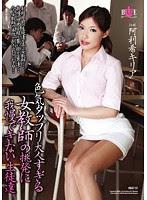 (Re-upload) HBAD-157 色気タップリ大人すぎる女
