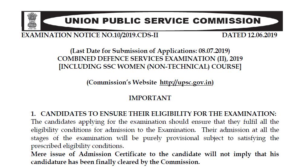 UPSC Combined Defence Service Examination (II), 2019