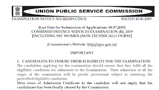 UPSC Combined Defence Service Examination (II), 2019 Exam Notification Out! Apply Now