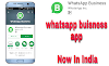 Whatsapp buisness app क्या है और इस एप्प से कैसे पैसे कमाये