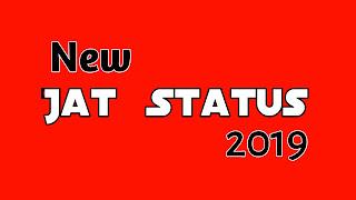 New jat status photo
