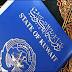 شروط الحصول على الجنسية الكويتية للعام 2017 للوافدين المقيمين