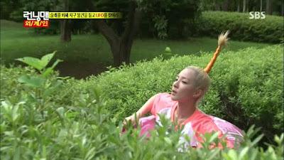 Sandara Park 2NE1 Running Man