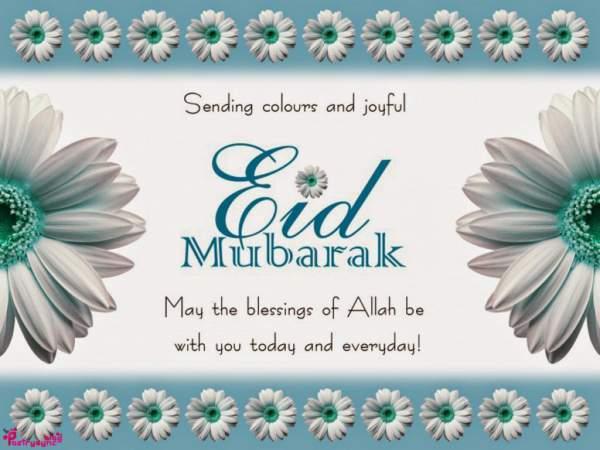 Eid al Mubarak Wishes Images