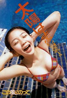 秋山奈々 Akiyama Nana Photos Collection
