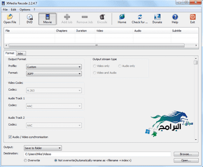 download Xmedia Recode