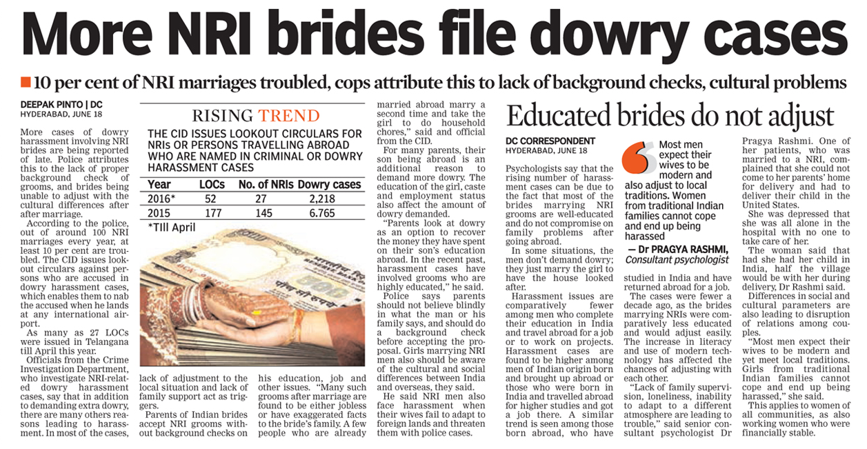 dowry harassment essay Records show that there is an alarming increase in cases relating to harassment, torture, abetted suicides and dowry deaths of young brides only in 2010, more than 9,000 dowry related deaths have been reported which shows the level of violence being faced by the young brides.