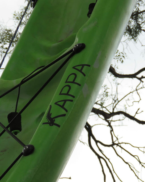 Kappa Kids Kayak