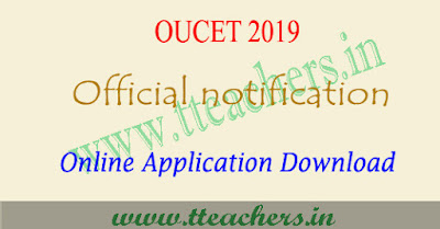 OUCET 2019 notification , eligibility, online apply, exam date ou pgcet