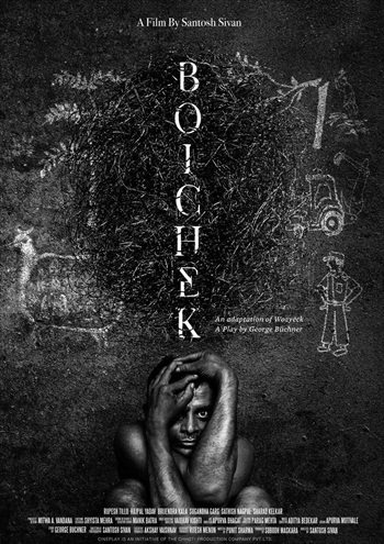 Boichek 2017 Hindi 480p HDRip 280mb