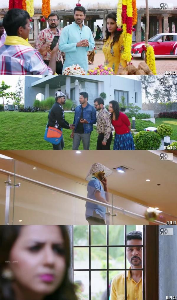 Afra Tafri 2019 Hindi Dubbed 720p 480p Full Movie Download