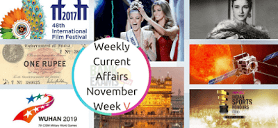Weekly Current Affairs November: Week V