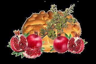 Η Πανελλήνια γιορτή για την «Πίτα του Σαρακατσάνου»: «Βασιλόκλουρα – Μπουκ'βάλα»