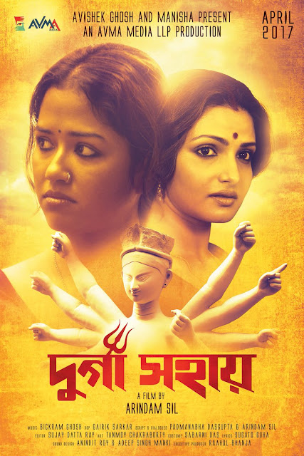 First look poster of Bengali film Durga Sohay