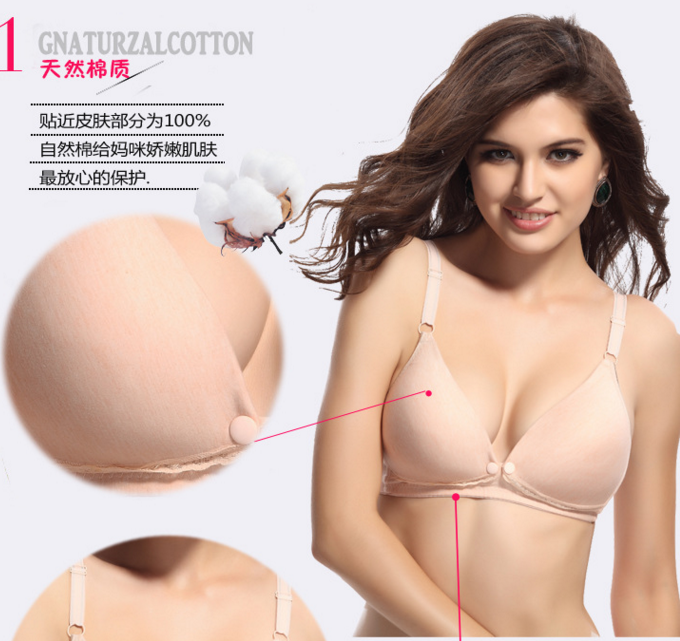 59106152dd565 Shopping Nursing Bras has never been easier. We have a large selection of  comfortable and