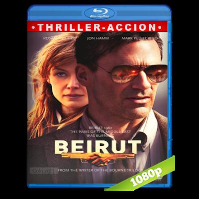El Rehen (2018) BRRip Full 1080p Audio Trial Latino-Castellano-Ingles 5.1