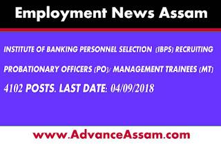 assam job news
