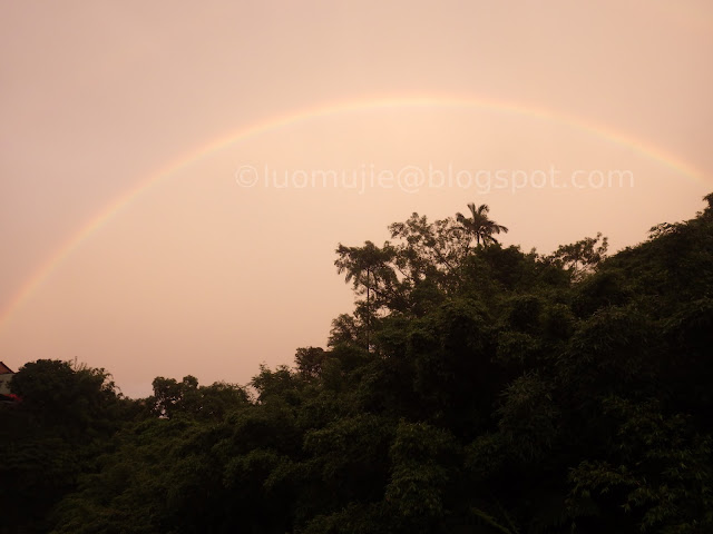 a rainbow at Jingtong