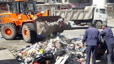وزارة البيئة, جمع القمامة,