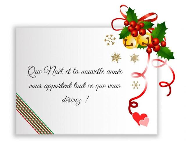 Texte court pour noël et bonne année