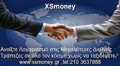 www.xwmoney.gr