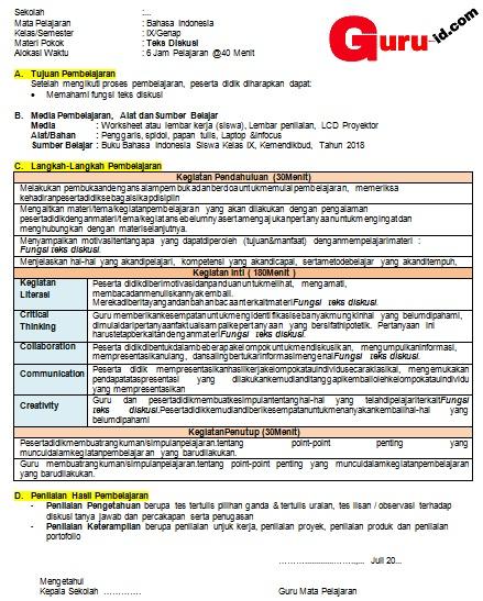gambar rpp bahasa indonesia 1 lembar kelas 9 revisi 2020