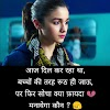 50+ Breakup Shayari images in Hindi For Whatsapp Status *Boys & Girls*