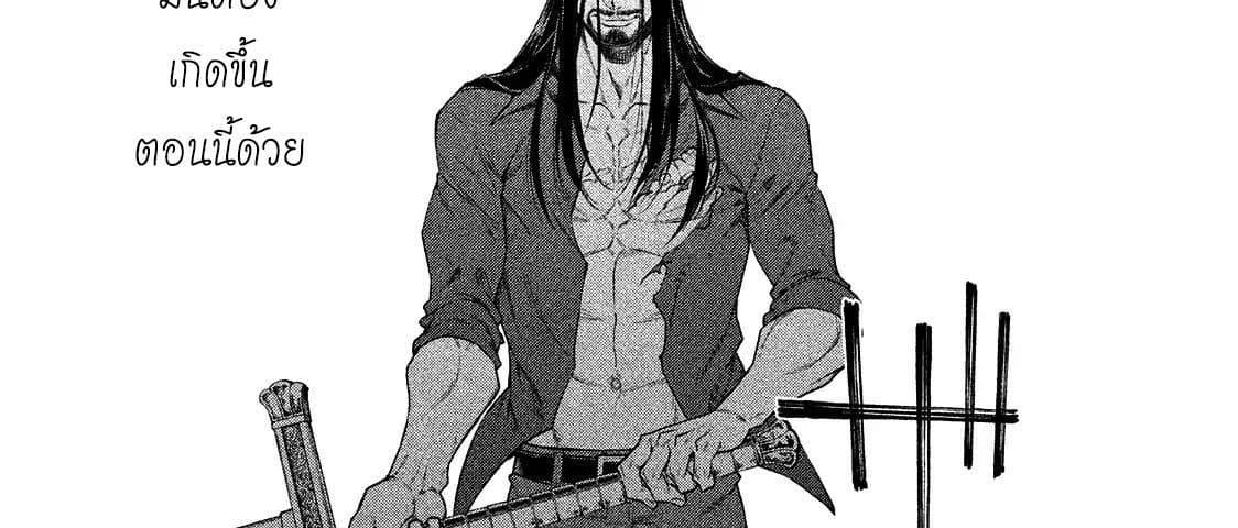 อ่านการ์ตูน Henkyou no Roukishi - Bard Loen ตอนที่ 10 หน้าที่ 13