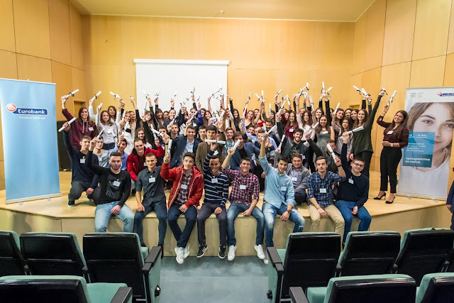 Οι 12 μαθητές από την Αργολίδα που βραβεύθηκαν από την Eurobank