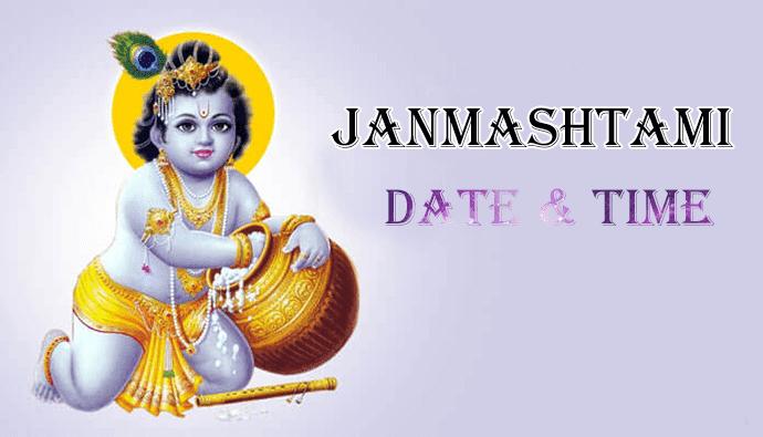 Janmashtami Images 2019