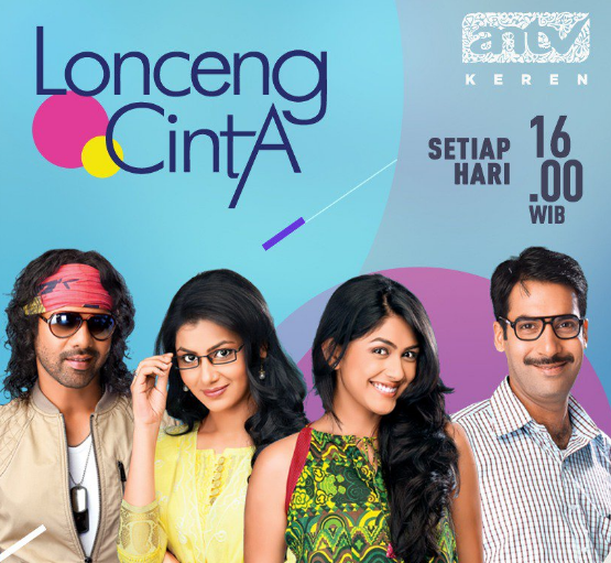 Lonceng Cinta (ANTV)
