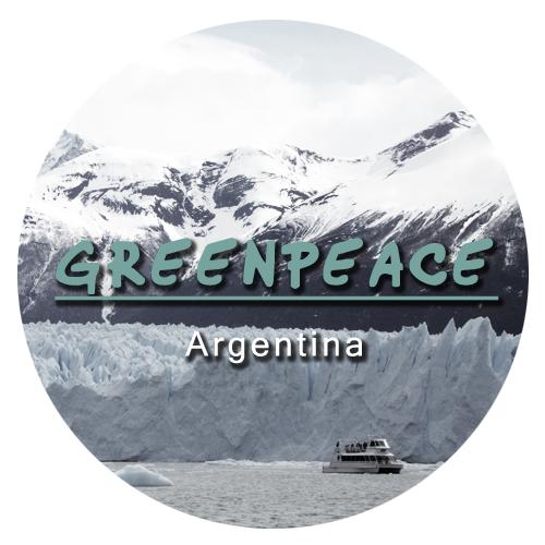 GreenPeace Argentina - Ayudémos!